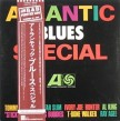 Atlantic BLUES Special-(VINYL) Japanese Import