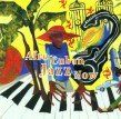 Afro Cuban Jazz Now- Various