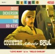 Deke Dickerson & The Bo-Keys- (45 RPM) Country Meets Soul