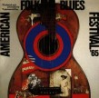 American Folk Blues Festival- 1965 STUDIO SESSION