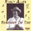 Allen Ricky- Remember The Time
