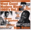 West Coast Modern Blues- Volume 2- MODERN Label