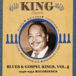 Blues & Gospel Kings Vol 4- 1946-1952 Recordings