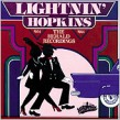 Hopkins Lightnin- Herald Recordings Vol. 1 (USED)