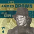 Brown James- (2CDS)- THE SINGLES- Volume 8  1972-1973 (LTD EDITI