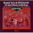 Raise Your Window- The Historic VICTOR/BLUEBIRD Sessions