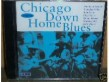 Chicago Downhome Blues- (USED)Snooky Pryor- Little Walter