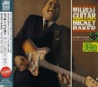 Baker Mickey- Wildest Guitar (Japanese Import)
