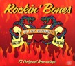 Rockin Bones-(3CDS) Seventy Five RED HOT Recordings