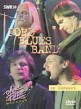 Ford Blues Band-DVD Live In Concert